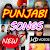 New Punjabi Songs 20  file APK for Gaming PC/PS3/PS4 Smart TV