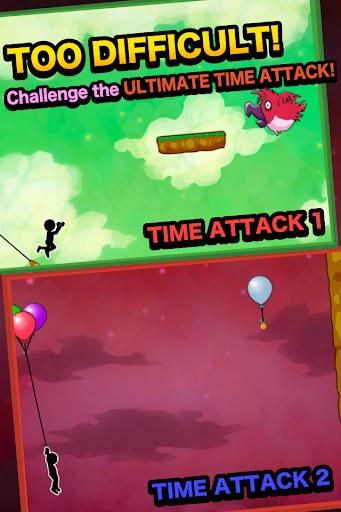 StarrySwings  captures d'écran 2