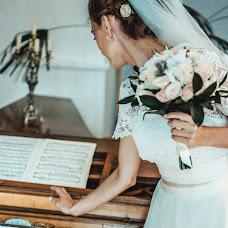 Wedding photographer Mariya Sokolova (marusyafoto666). Photo of 02.02.2018