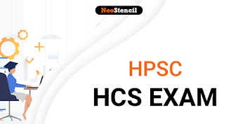 HPSC 2020 - Notification, Exam Date, Syllabus, Pattern, and Result