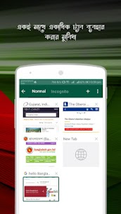 Bangla Browser Apk  Download For Android 4