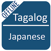Tagalog To Japanese Dictionary
