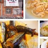 原味花菜干餐廳(澎湖)