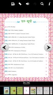 Download Sanskrit_0 For PC Windows and Mac apk screenshot 8