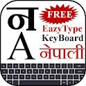 EazyType Nepali input Keyboard icon