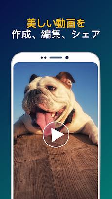 Magisto スマートな動画編集・ムービーとスライドショー作成アプリのおすすめ画像1