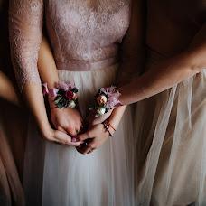 Wedding photographer Mikhail Vavelyuk (Snapshot). Photo of 16.05.2018