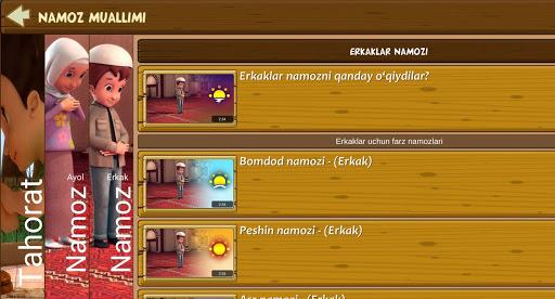Olim Bola  screenshots 3