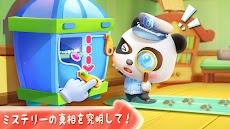 パンダの警察ごっこ-BabyBus子供・幼児向け知育アプリのおすすめ画像2