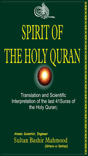 The spirit of the Holy Quran