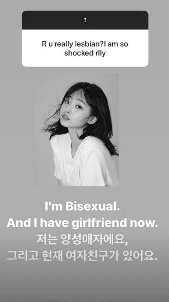 somhyeinbisexual