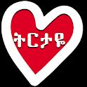 ትርታዬ - የፍቅር መልዕክቶች Amharic Love SMS - Ethiopia icon
