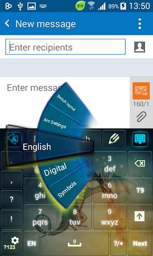 玩免費個人化APP|下載Blue Dragon Keyboard app不用錢|硬是要APP