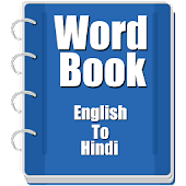 Hindi Word book