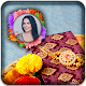 Rakhi Photo Frames for PC-Windows 7,8,10 and Mac