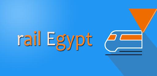 شرح تطبيق سكك حديد مصر وطريقة إستخدامه