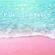 Download Beautiful Wallpaper Pink Sand Beach Theme For PC Windows and Mac