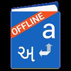 English Gujarati Dictionary icon