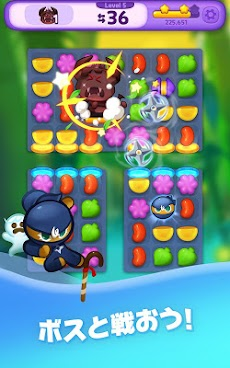 クッキーラン:パズルワールドのおすすめ画像3