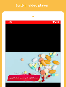 All Video Downloader & Browser Apk  Download For Android 10