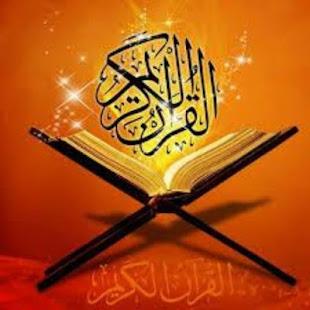 Download أذاعة القرآن الكريم من القاهرة For PC Windows and Mac apk screenshot 4