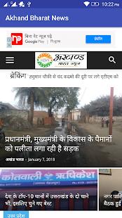Akhand Bharat - náhled