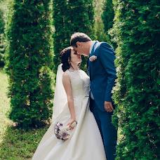 Wedding photographer Irina Spirina (Taiyo). Photo of 05.04.2018