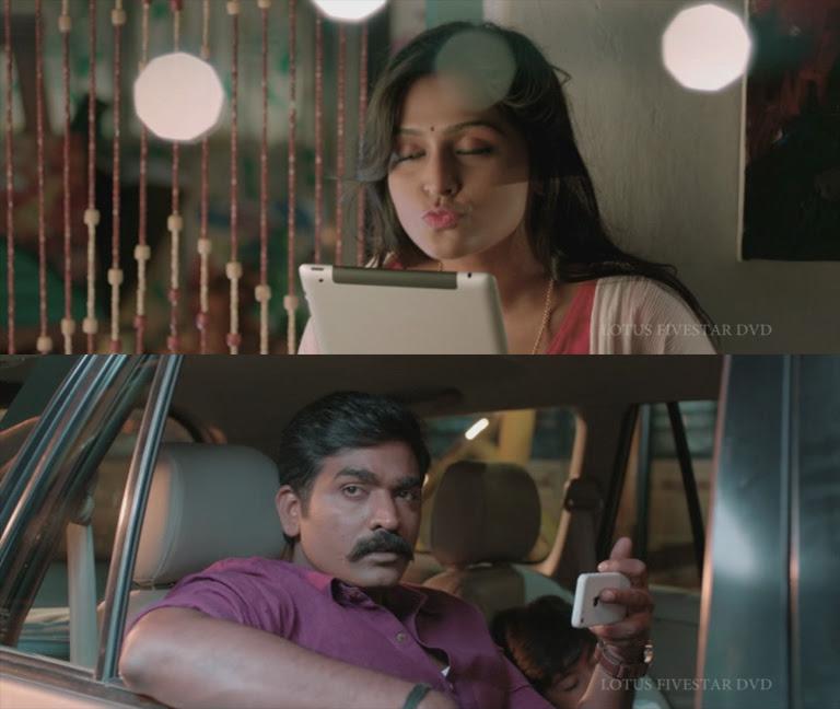 tamil vijay sethupathi konji pesida vendam version 2