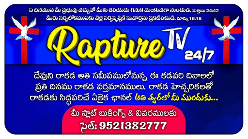 Rapture TV ss1