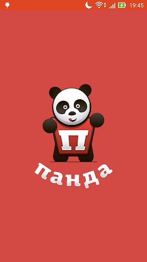 Панда - доставка еды