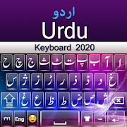 Easy English Urdu Keyboard 2020 : Urdu Typing App
