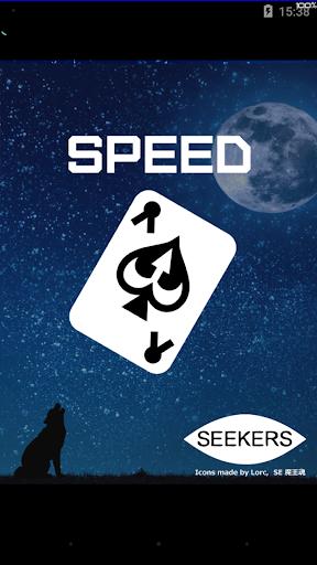 スピード インフィニティ カード -定番無料トランプ