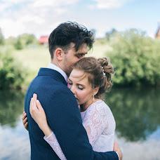 Wedding photographer Aleksandr Kuimov (Avenue). Photo of 20.10.2017