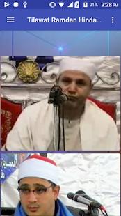 Tilawat e Quran - náhled