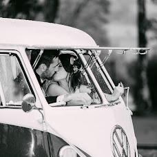 Wedding photographer Amanda Chopiany (dreambellaphoto). Photo of 13.02.2019
