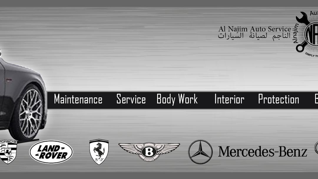 Al Najim Auto Service الناجم لصيانة السيارات - Auto Body
