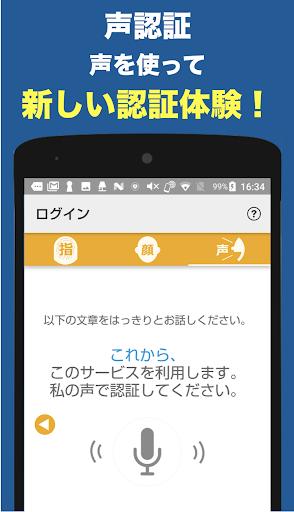 Polarify u5b89u5fc3u4fbfu5229u306au751fu4f53u8a8du8a3cu30a2u30d7u30eau3000u30edu30b0u30a4u30f3u3084u30deu30a4u30cau30f3u30d0u30fcu30abu30fcu30c9u6697u8a3cu756au53f7u306eu4fddu7ba1u306b 1.1.7 Windows u7528 5