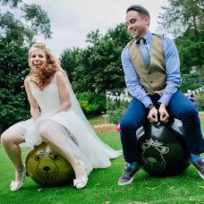 Wedding photographer Fiona Walsh (fionawalsh). Photo of 11.11.2016