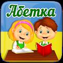 Українська абетка для дітей icon