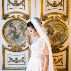 Wedding photographer Andrey Ovcharenko (AndersenFilm). Photo of 04.11.2018