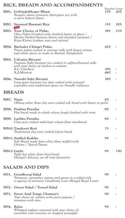 Oh! Calcutta menu 7