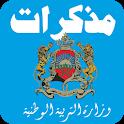 مذكرات وزارة التربية الوطنية Modakirat icon