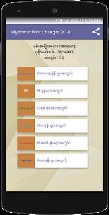 Myanmar Font Changer 2018 - náhled