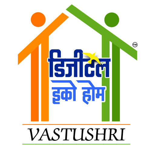 Digital Eco Home (डिजीटल होम)