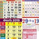 All State calendar , Mhurat, Rasifal Icon