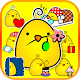 Baby Chicken Emoji Stickers Download on Windows