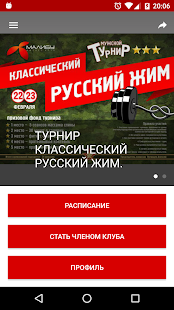 Малибу фитнес клуб- screenshot thumbnail