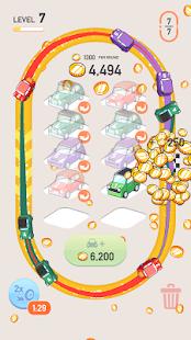 Car Merger - náhled