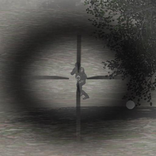 Sniper test online/offline
