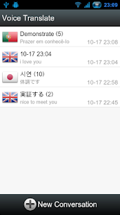 App Voice Translator(Translate) APK for Windows Phone